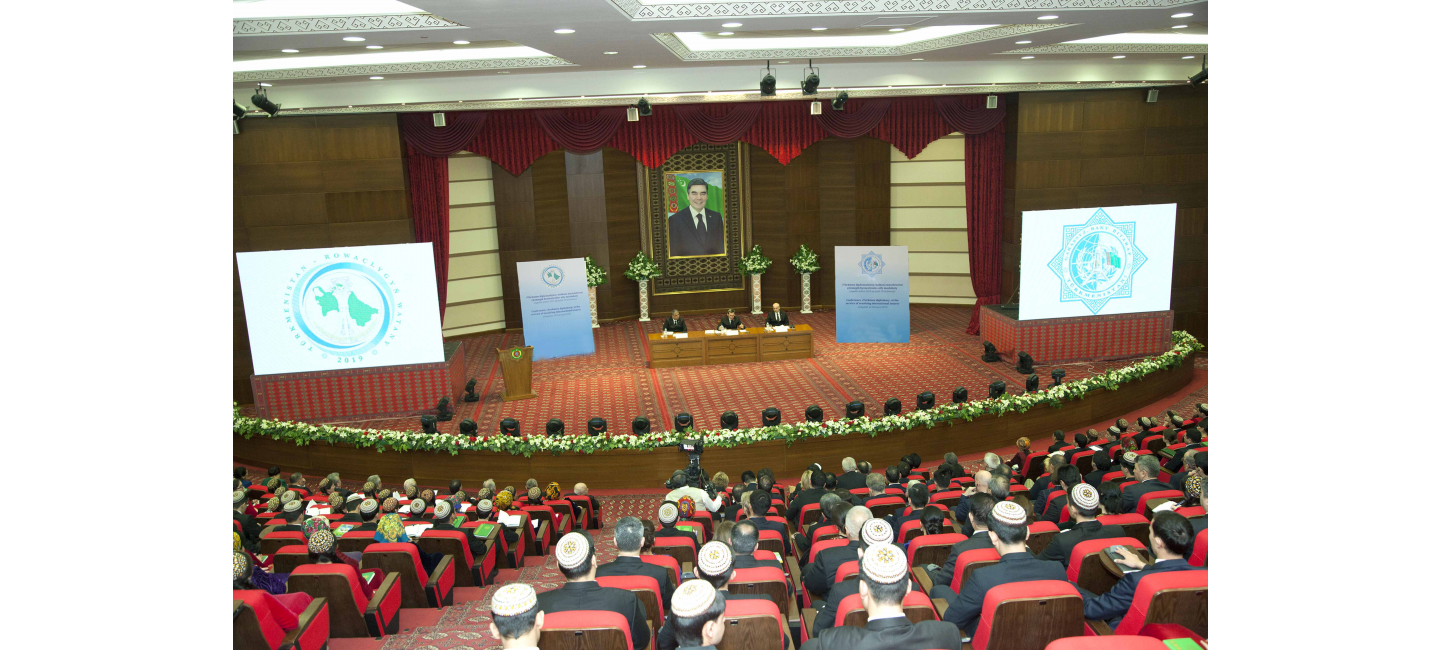 A SOLEMN CONFERENCE DEDICATED TO THE DAY OF THE DIPLOMATIC WORKERS OF TURKMENISTAN WAS HELD